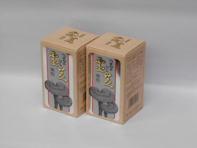 ウチダの霊芝エキス顆粒100g 2個送料無料【smtb-k】【w1】