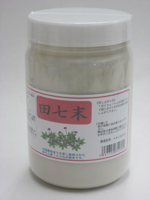 ウチダ田七末赤ラベル 70-120頭使用500g×1個
