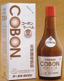 コーボンマーベル(525ml)6本セット【smtb-k】【w1】