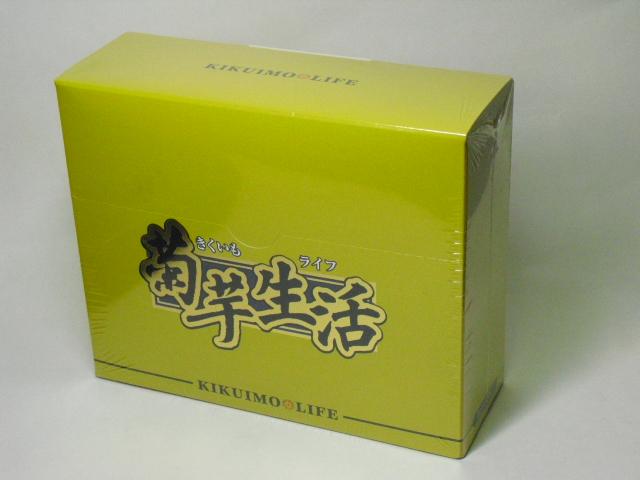 菊芋生活(キクイモライフ)4g×30包3個【smtb-k】【w1】