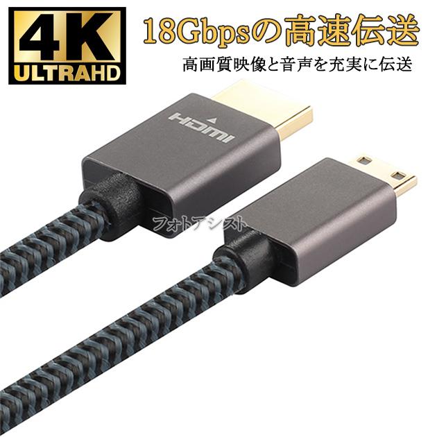 Cable Type C Type C Nikon Coolpix P7100 HDMI Mini HDMI Mini