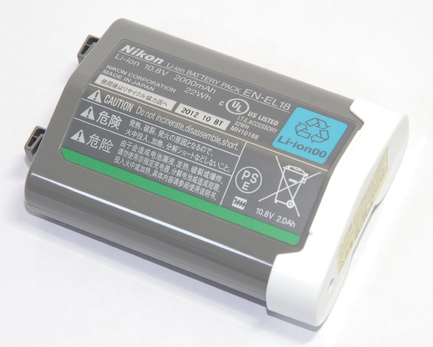 Nikon ニコン純正 EN-EL18 Li-ion リチャージャブルバッテリー D5.D4.D4S対応充電池 あす楽対応