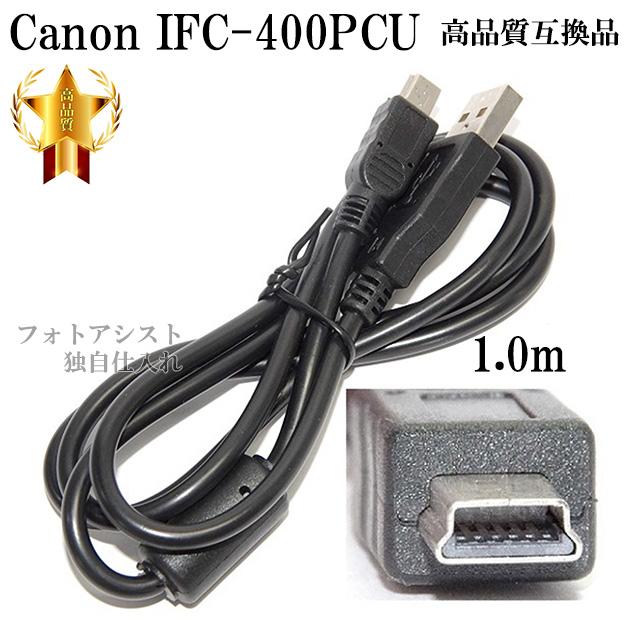 USB Interface Cable for Canon Digital Camera /& Camcorder IFC-500U IFC-300PCU