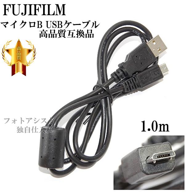 USB cable for FUJIFILM XQ1