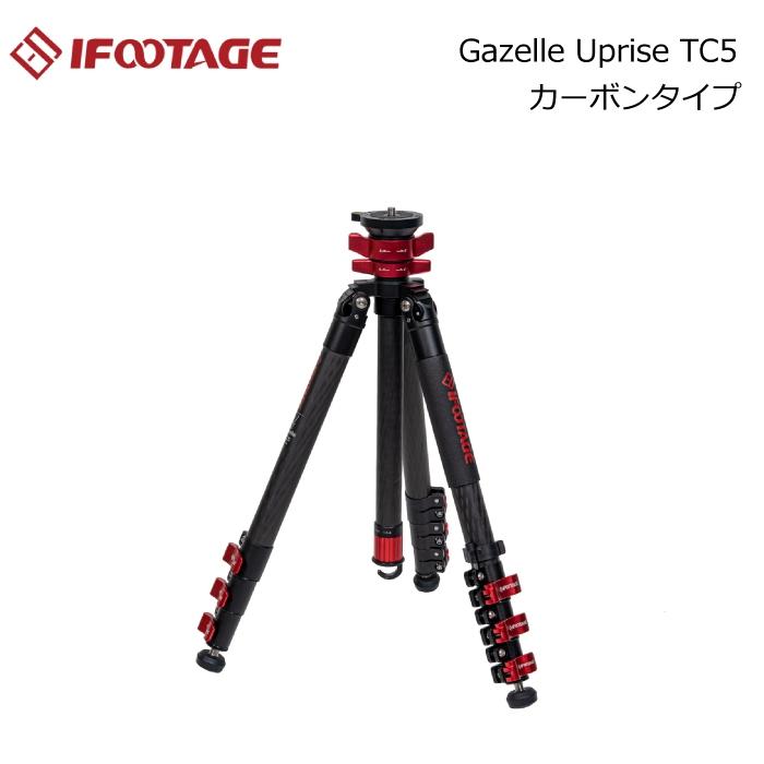 高い剛性を持つカメラ・ビデオ用カーボン三脚 IFOOTAGE GAZELLE UPRISE TC5(三脚 カーボン三脚 150cm カーボン ローアングル 水中対応 寒冷地対応 スパイク内蔵 レベリングベース しっかり構造)