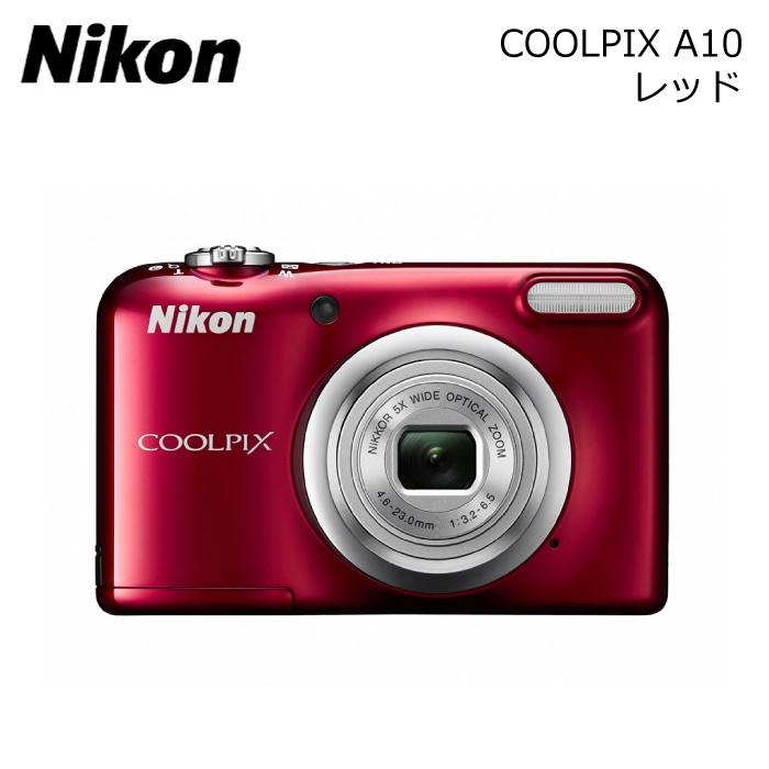デジタルカメラ Nikon COOLPIX A10 レッド(デジカメ ニコン クールピクス 赤 単3電池対応 コンデジ)