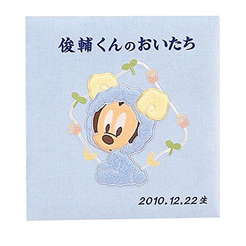 フジカラー  アルバム フリー ディズニー F-10DX ベビーミッキー2 [ ホワイト台紙 ] 11~20ページ キャラクター ブルー