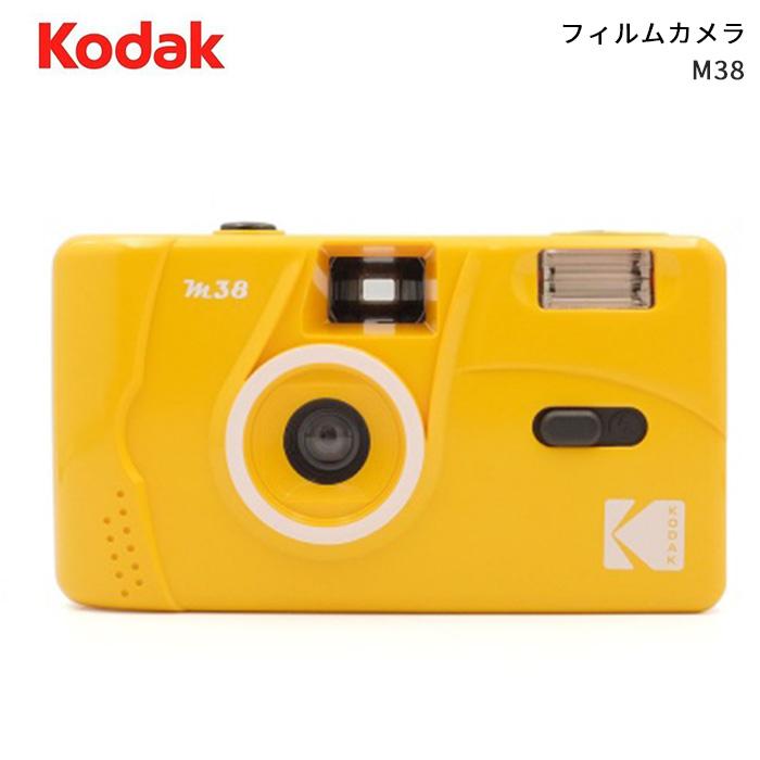 デジタルカメラとは違うレトロな写りを手軽に楽しめるフィルムカメラ ギフト KODAK コダック M38 フィルムカメラ 銀塩カメラ 品質保証 フィルム写真 35mm イエロー コンパクトカメラ