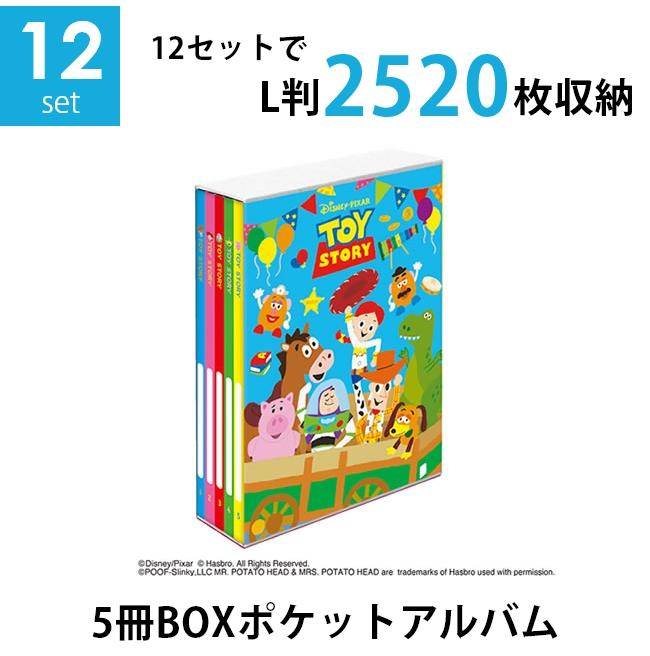 【送料無料】【まとめ買いセット】ナカバヤシ 5冊BOXポケットアルバム×12個セット ディズニー トイ・ストーリー L判3段 2520枚収納 写真整理 キャラクター台紙