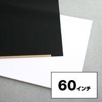 ペーパースクリーンタペストリー用スペア60インチワイド(16:9)送料無料!【smtb-TK】