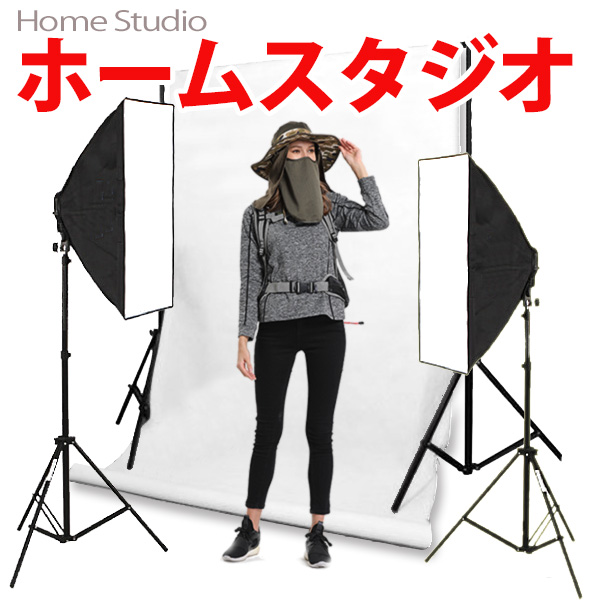 367■ホームスタジオ---撮影セット、撮影照明、小型・中型・大型の撮影、モデル撮影、マネキン撮影、人物撮影、アパレル撮影、商品撮影、料理撮影に!デジカメや一眼レフ、ビデオ等での撮影に活躍してください  【05P01Oct16】
