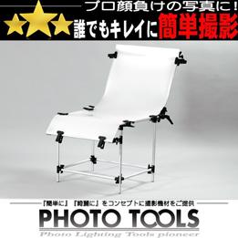 撮影台 小  ●撮影セット 撮影キット p012
