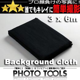 撮影 照明 人物撮影などへ! 背景紙 背景布 バックグラウンドクロス ブラック 3×6m