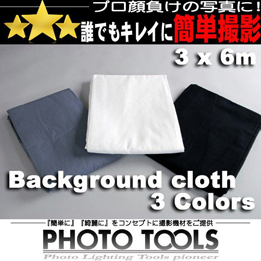 3×6mタイプ バックグラウンドクロス 3枚セット  ●撮影機材 照明 商品撮影 p174