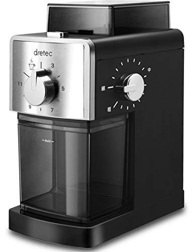 dretec ドリテック コーヒーグラインダー 電動 期間限定特別価格 至高 コーヒーミル 臼式 ワンタッチで自動挽き 掃除用ブラシ 粒度調整ダイヤル付き 杯数
