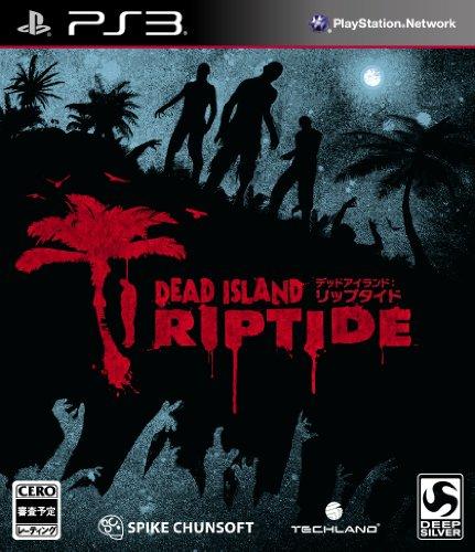Dead Island: Riptide オンライン限定商品 CEROレーティング Z - PS3 お値打ち価格で