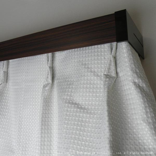 Curtain Track Covers Curtain Menzilperde Net
