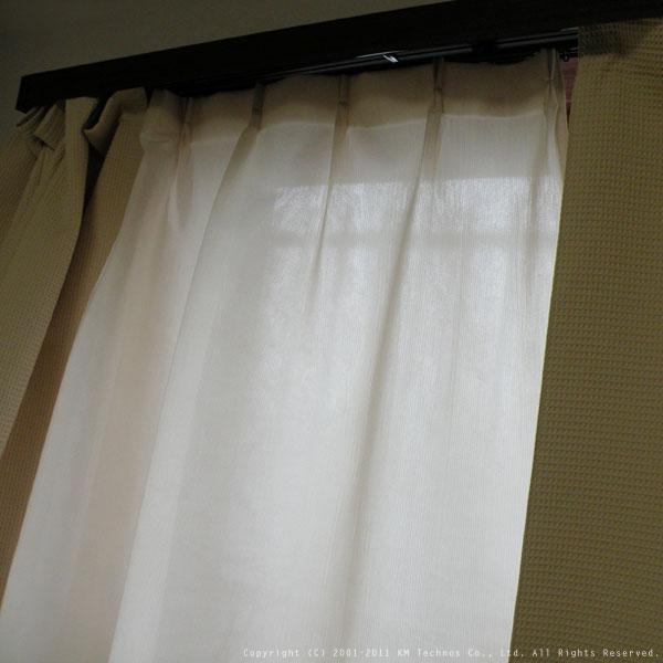 断熱プレーンレースカーテン幅100cm×丈176cm 2枚組【送料込】(北海道・沖縄・離島除く)※代引不可