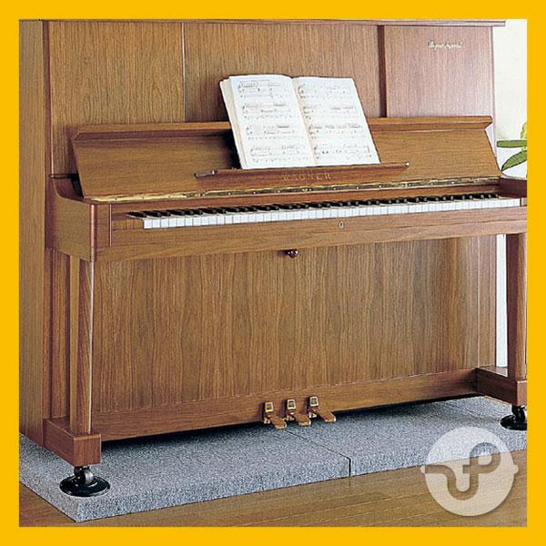 ピアノ 防音マットピアノ防振ベース800mm×750mm 厚さ52.5mm1枚【送料込】