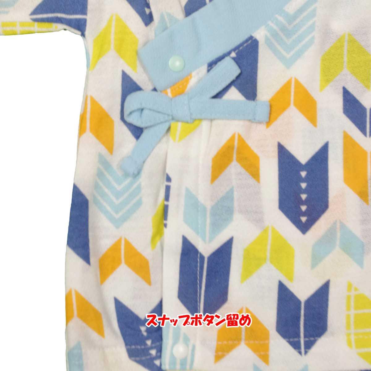 726134366cf74 ボーイズキッズパジャマ PETITCADEAU 甚平風半袖パジャマ上下セット・矢・和
