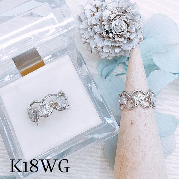 ピンキー リング ダイヤ 0.03 ハート 星 18金 ホワイト ゴールド K18 WG 18K ダイヤモンド ダイア 幅広い スター ティアラ かわいい 王冠 白 保証書 小指 指輪 プレゼント お祝い 贈り物 ラッピング 5号 ギフト 包装 4月 誕生石 記念