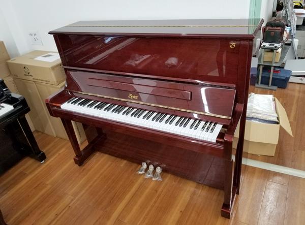 BOSTON 【中古】 ボストン ピアノ UP126(2) #156270