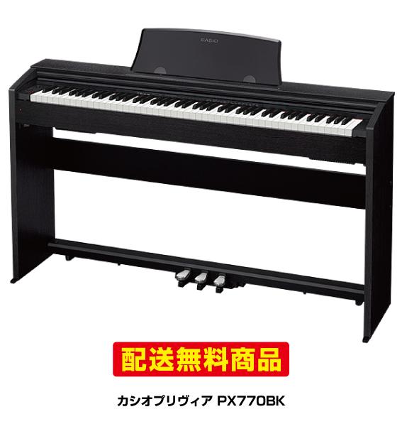 【配送無料】カシオ プリヴィア PX-770BK 【PX770BK】