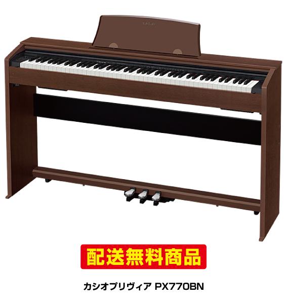 【配送無料】カシオ プリヴィア PX-770BN 【PX770BN】