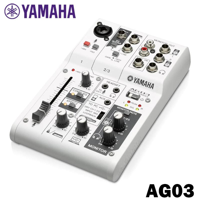 在庫僅少 次回入荷未定 YAMAHA ウェブキャスティングミキサー AG03 smtb-u 送料無料 売れ筋ランキング AG-03 ヤマハ お得セット