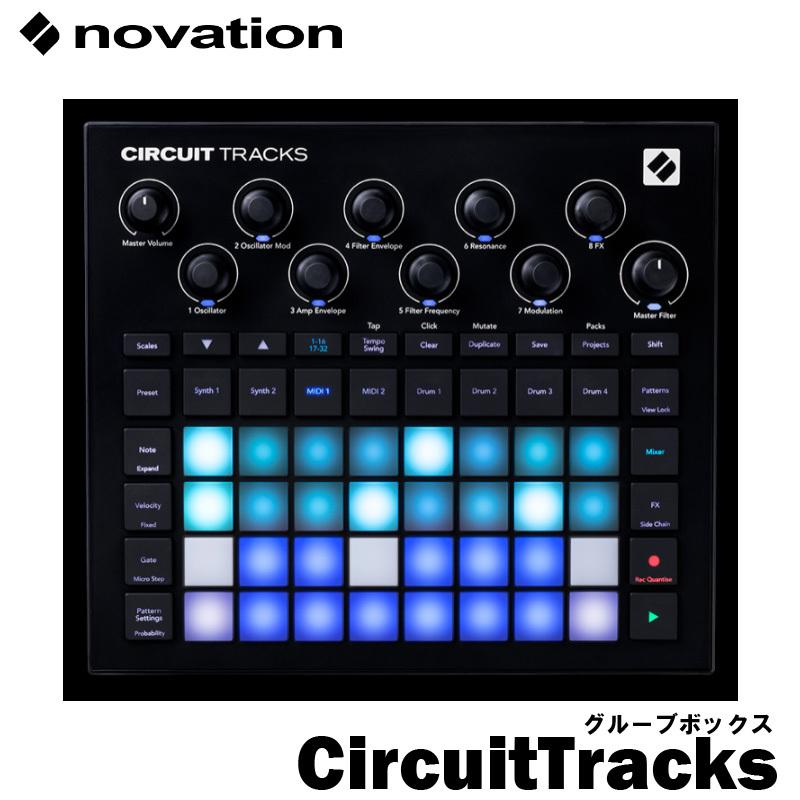 Novation 結婚祝い グルーブボックス Circuit Tracks ノベーション シーケンサー 本店 smtb-u 送料無料