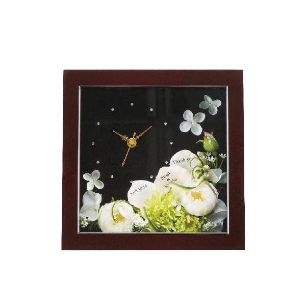 【送料無料】ハナコトバ 正方形<ホワイトグリーン>両親プレゼント プレゼント 結婚式 親ギフト お祝い 披露宴 ウェディング 両親へのプレゼント 時計 記念品