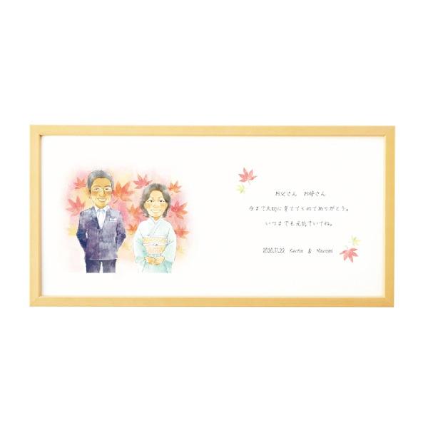 【送料無料】【25%OFF!】似顔絵メッセージタイプ両親プレゼント プレゼント 結婚式 親ギフト お祝い 披露宴 ウェディング ご両親贈呈アイテム 似顔絵ボード