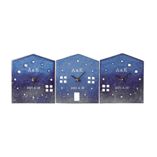 【送料無料】【25%OFF!】3つのKizuna時計 YOZORA<名入れ>両親プレゼント プレゼント 結婚式 親ギフト お祝い 披露宴 ウェディング ご両親贈呈アイテム 時計 記念品