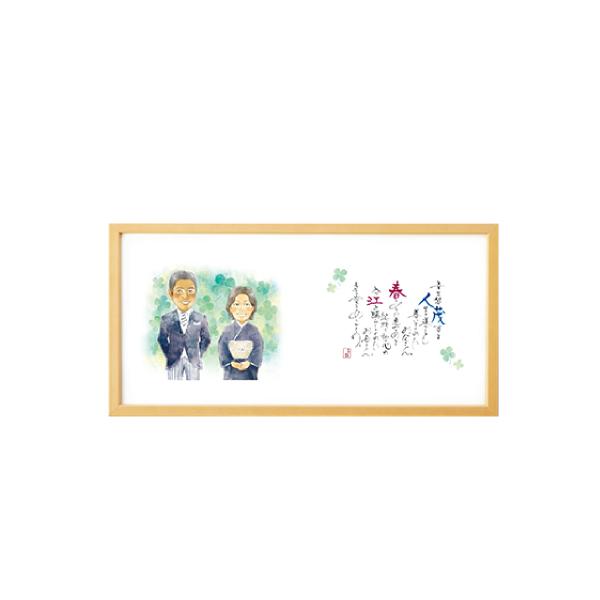 【4/9 20:00-4/16 1:59 ポイント最大25倍!】【送料無料】【25%OFF!】名詩似顔絵タイプ両親プレゼント プレゼント 結婚式 親ギフト お祝い 披露宴 ウェディング ご両親贈呈アイテム 似顔絵 名詩