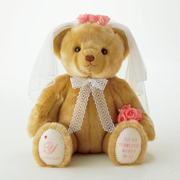 【送料無料】【30%OFF!】キャメリーマリアージュ 女の子 足裏刺繍込み両親プレゼント 結婚式 ギフト 出産祝い テディベア お祝い 誕生 プレゼント ウェディング ウエディング ウェイトドール