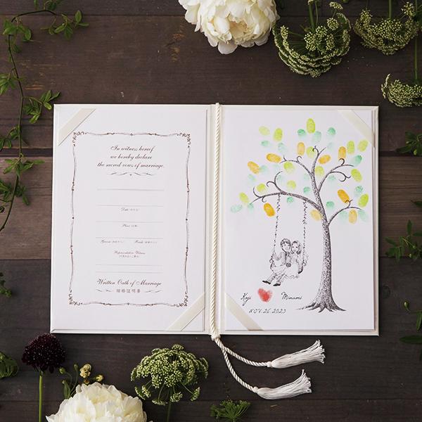 【結婚証明書】【送料無料】【20%OFF!】にがおえ指紋アート結婚証明書 Wedding Tree -ウェディングツリー-(誓約書 結婚式 結婚証明書 人前式 ウェディング 披露宴 ウエディング ブライダル パーティー)