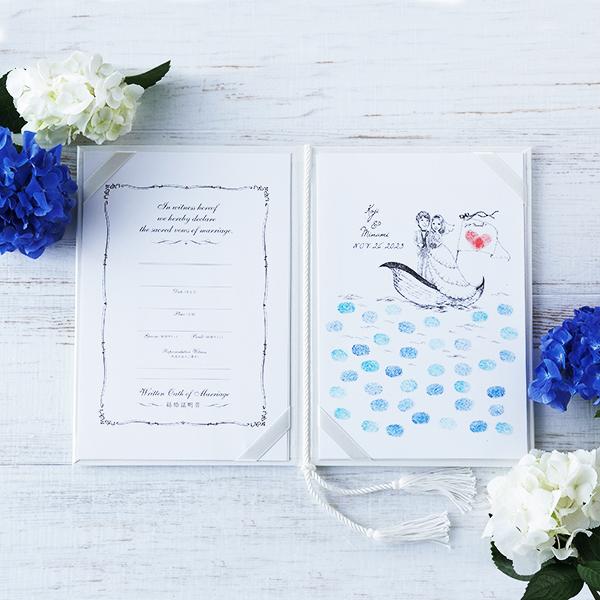 【結婚証明書】【送料無料】【20%OFF!】にがおえ指紋アート結婚証明書 Ocean -オーシャン-(誓約書 結婚式 結婚証明書 人前式 ウェディング 披露宴 ウエディング ブライダル パーティー)
