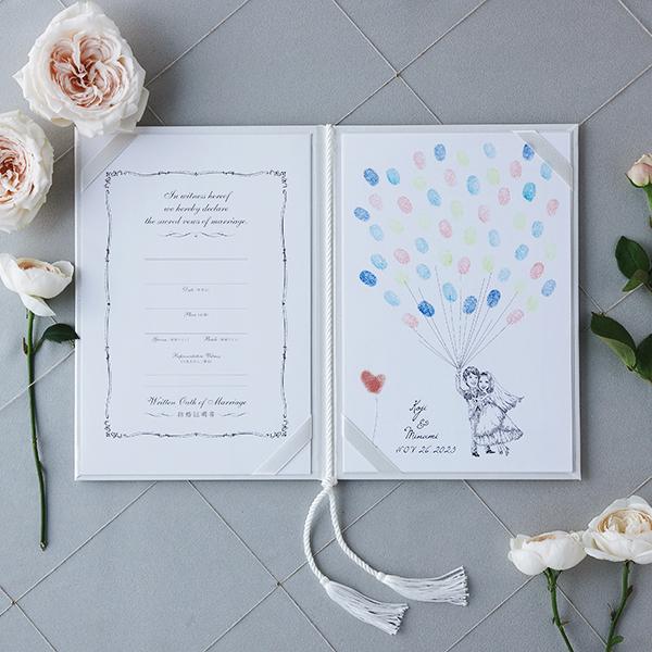 【結婚証明書】【送料無料】【20%OFF!】にがおえ指紋アート結婚証明書 Balloons -バルーン-(誓約書 結婚式 結婚証明書 人前式 ウェディング 披露宴 ウエディング ブライダル パーティー)