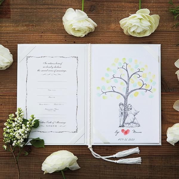 【結婚証明書】【送料無料】【20%OFF!】にがおえ指紋アート結婚証明書 Hug Wedding Tree -ハグ・ウェディングツリー-(誓約書 結婚式 結婚証明書 人前式 ウェディング 披露宴 ウエディング ブライダル)