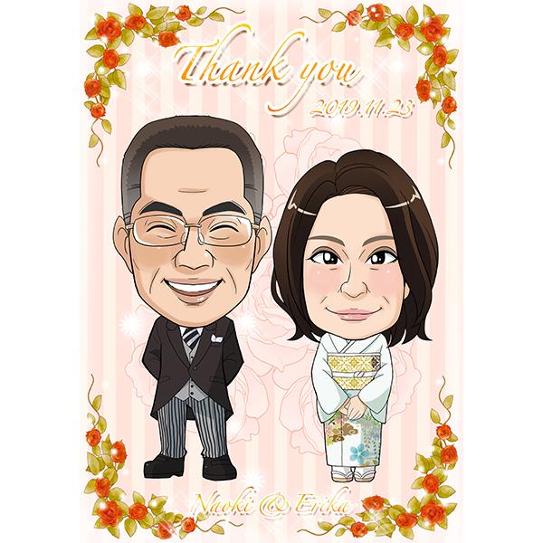 【送料無料】CG似顔絵サンクスボード ナチュラルローズプレゼント 結婚式 親ギフト お祝い 披露宴 ウェディング ウエルカムボード 両親へのプレゼント 上品 記念品