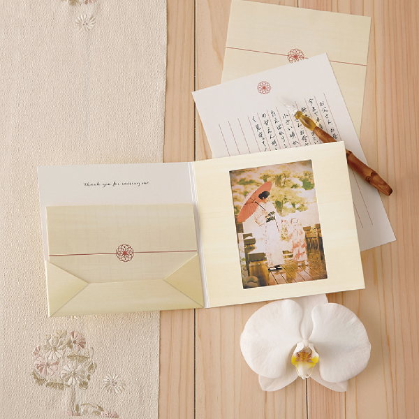 ブライズレター(華結)(結婚式両親プレゼント購入特典ウェディング花嫁から