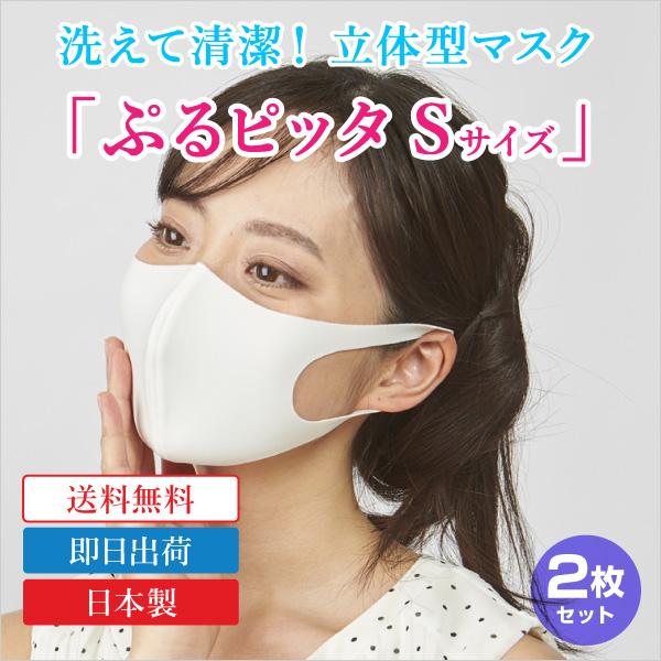 マスク 日本 製 ピッタ
