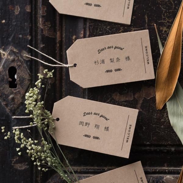 席札 全商品オープニング価格 人気 イニシャルスタンプ対象商品 テンプレート付 ペーパーアイテム 結婚式 ウェディング 手作りキット -ウッドグレインII- 挙式 1セット4名様用 蔵 ウエディング ブライダル Wood 披露宴 grainII
