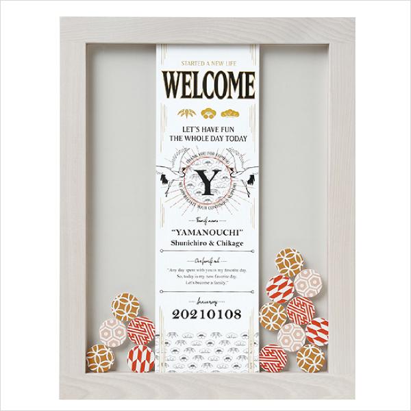 【送料無料】ウェルカムドロップス承認ボード 夫婦鶴結婚式 お祝い 披露宴 ウェディング ウエルカムスペース 承認 ボード 結婚証明書