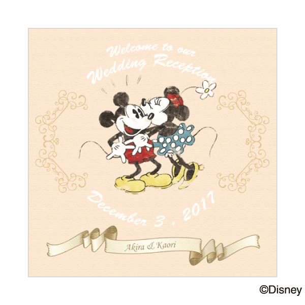 """【送料無料】ウェルカムボード""""ディズニー"""" MM-5/ずっと大好き!プレゼント 結婚式 ギフト お祝い 披露宴 ウェディング ウエルカムボード ディズニー"""