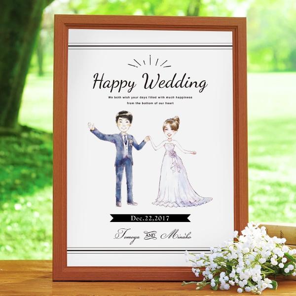 【送料無料】【30%OFF!】CG似顔絵ウォーターカラーウェルカムボード シンプル結婚式 ギフト お祝い 披露宴 ウェディング ウェルカムボード シンプル ナチュラル婚