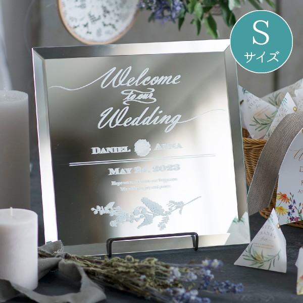 【送料無料】【30%OFF!】ミラーウェルカムボードS リッチナチュラ結婚式 ギフト お祝い 披露宴 ウェディング ウエルカムボード ナチュラル ガーデン