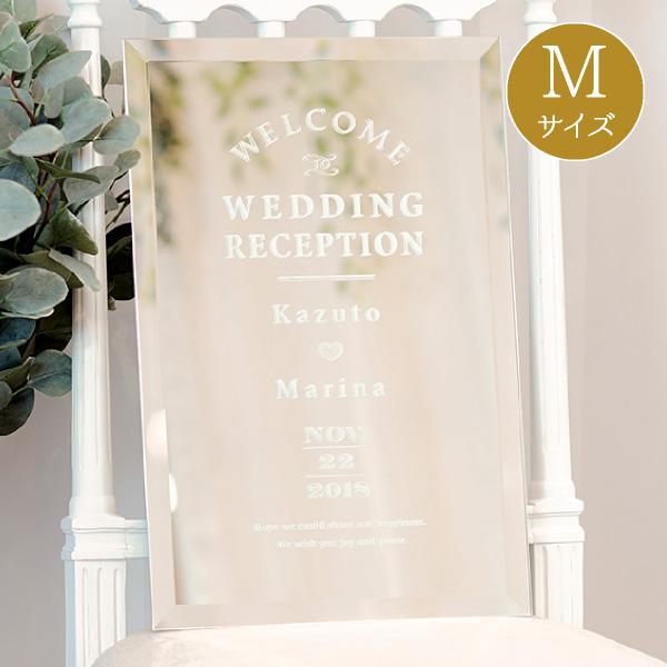 【送料無料】【30%OFF!】ミラーウェルカムボードM プレーンスタイル結婚式 ギフト お祝い 披露宴 ウェディング ウエルカムボード ナチュラル ガーデン