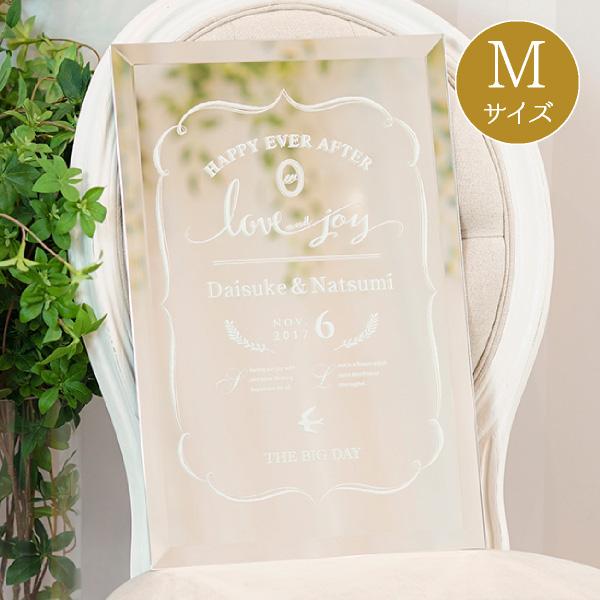 【送料無料】【30%OFF!】ミラーウェルカムボードM ラブ&ジョイ結婚式 ギフト お祝い 披露宴 ウェディング ウエルカムボード ナチュラル ガーデン