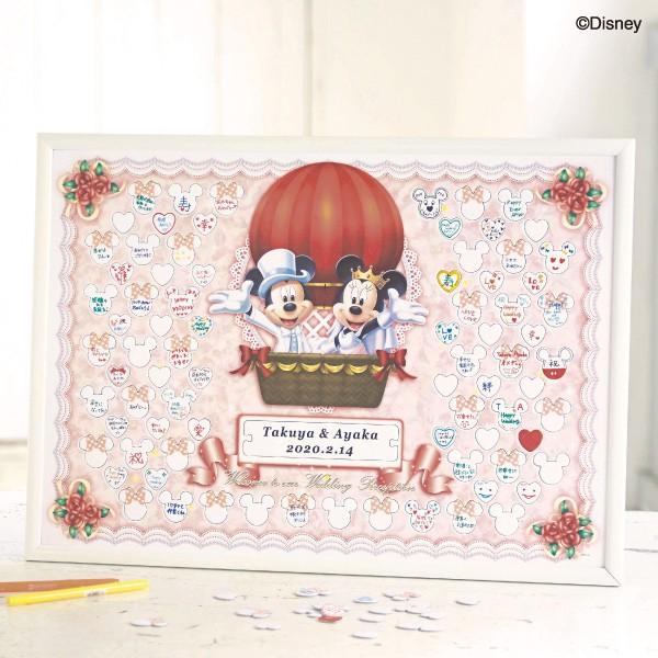 【送料無料】【30%OFF!】ディズニー メッセージパズル ウェルカムボード80ピース バルーンプレゼント 結婚式 ギフト お祝い 披露宴 ウェディング ウエルカムボード ディズニー
